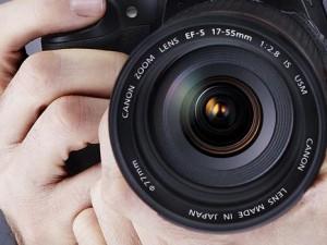 Se você curte fotografar, participe! Concurso de Fotografia